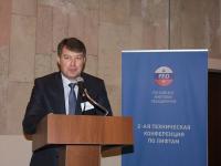 В Москве прошла 2-ая Техническая конференция по лифтам